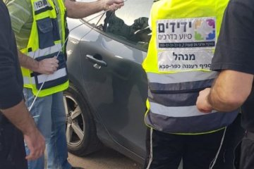 כפר סבא: כונני ידידים חילצו ילד שננעל ברכב