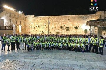 פורסים את רשת החירום האזרחית של ישראל!