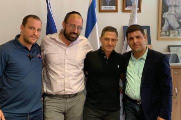 פגישת מנהלי הארגון עם ראש עיריית באר שבע