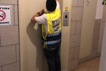 סיכום אירועי חילוץ לכודים ממעליות 02-04/08/2019