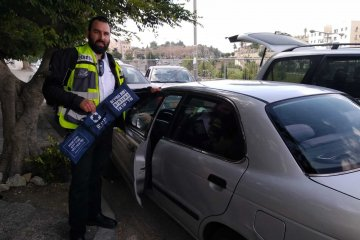 """ילד שננעל בשגגה ברכב בשכונת רמות בירושלים חולץ בשלום ע""""י כונני ידידים"""