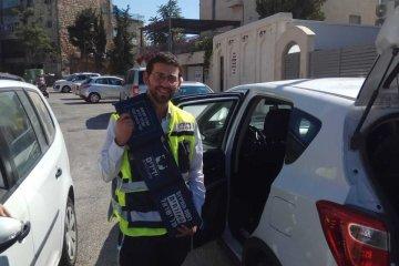 בפעם השלישית הבוקר, ילד ננעל ברכב בירושלים