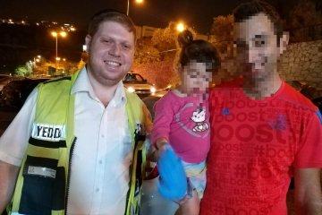 פעוטה כבת שנתיים שננעלה ברכב בשגגה לעיני אביה בחיפה חולצה בשלום על ידי כונן ידידים