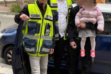 ילדה שננעלה ברכב בשגגה לעיני אביה בבני ברק חולצה בשלום על ידי כונני ידידים