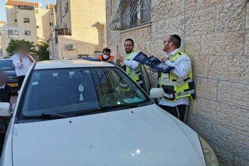 בית שמש: ילד ננעל בטעות ברכב, כונני ידידים חילצו אותו במהירות