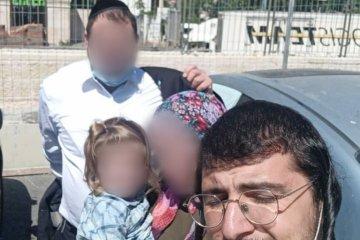 ירושלים: ילד ננעל ברכב, כונן ידידים הגיע למקום במהירות וחילץ אותו בשלום
