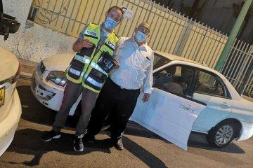 ביתר עילית: ילד ננעל בשגגה ברכב • כונני ידידים חילצו אותו במהירות