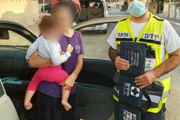 בית שאן: כונני ידידים חילצו בשלום פעוטה שננעלה ברכב לעיני אמה