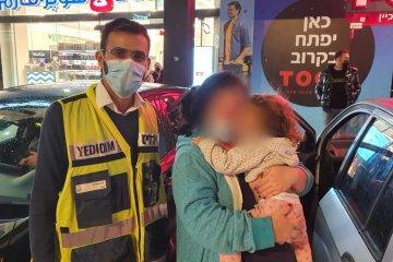 באקה אל ע'רביה: פעוטה כבת שנתיים ננעלה ברכב, כונני ידידים הגיעו במהירות למקום וחילצו אותה ללא פגע