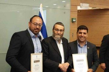מדינת ישראל מוקירה את מתנדבי ידידים