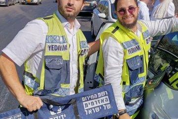 ירושלים: תינוק כבן שנה ננעל ברכב, כונני ידידים פתחו את הרכב וחילצו אותו בשלום