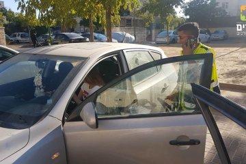 ילדה ננעלה ברכב באלעד ידידים חילצו