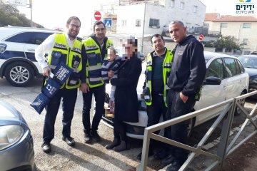 ירושלים: כונני ידידים חילצו בשלום ילד שננעל ברכב בשכונת קריית יובל