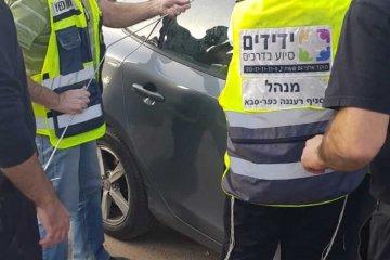 כפר סבא: ילד ננעל ברכב, מתנדבי ידידים חילצו אותו בשלום