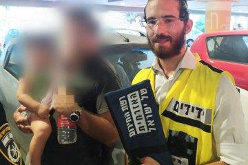 חיפה: כונן ידידים מסניף חיפה חילץ בשלום פעוטה מרכב נעול בעיר