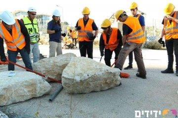 ירושלים: שיתוף פעולה בין ארגון ׳ידידים׳ לאגף לשעת חרום