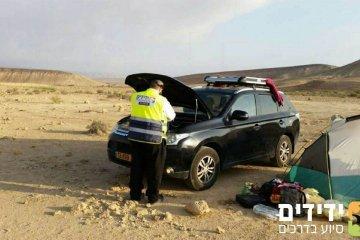 חסד חוצה גבולות בלב המדבר!